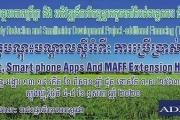 វគ្គបណ្តុះបណ្តាលស្តីពីការប្រើប្រាស់ឧបករណ៍ចល័តអាយស៊ីធី (Tablet,Smart phone and Apps) និងប្រព័ន្ធផ្តល់ព័ត៌មានផ្សព្វផ្សាយ របស់ក្រសួងកសិកម្ម រុក្ខាប្រមាញ់ និងនេសាទ (MAFF Extension Hub) នៅខេត្តកំពង់ចាម និងខេត្តត្បូងឃ្មុំ